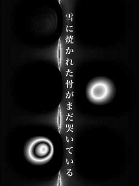 yukiyake.jpg