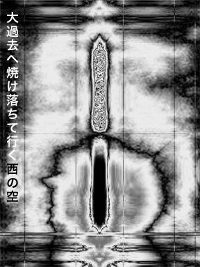daikako.jpg
